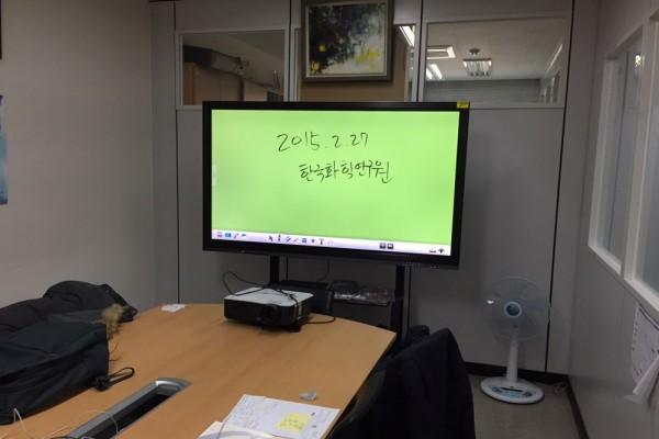 한국화학연구원1