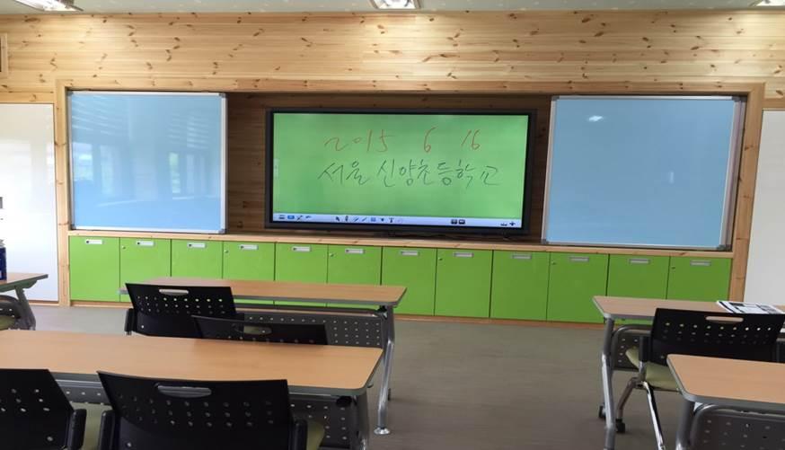 서울 신양초등학교