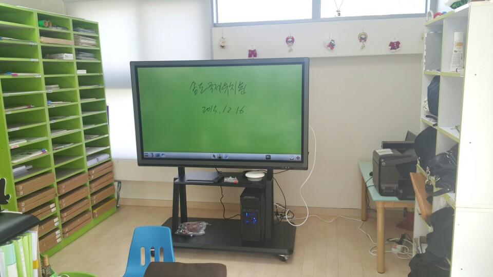송도국제유치원