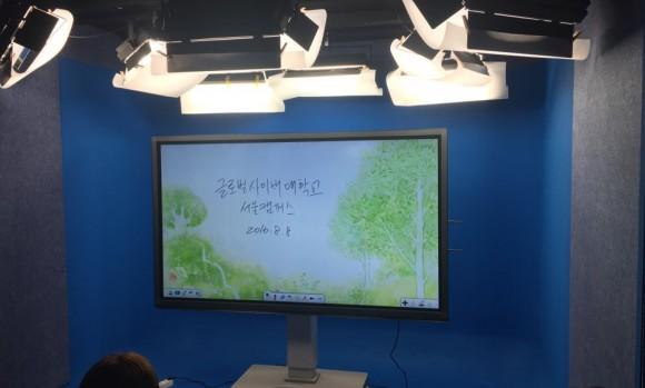 글로벌사이버대학교 서울캠퍼스