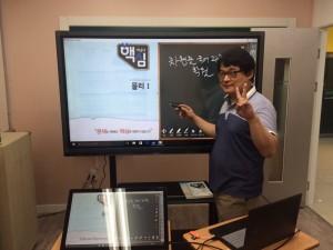 차현준국어과학학원