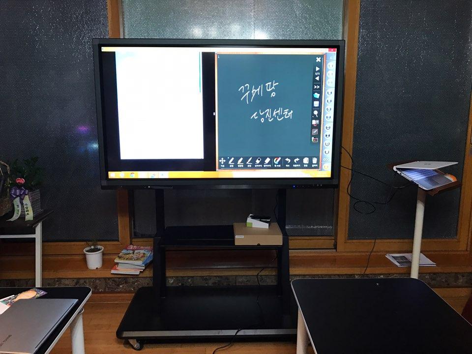 위즈엑스퍼트(꾸메땅65인치,2017-01-16)2