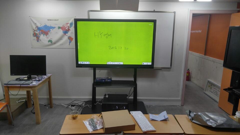 HY영어학원(2016-12-20)