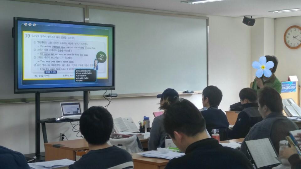 17-2-13 박종필폴리스아카데미