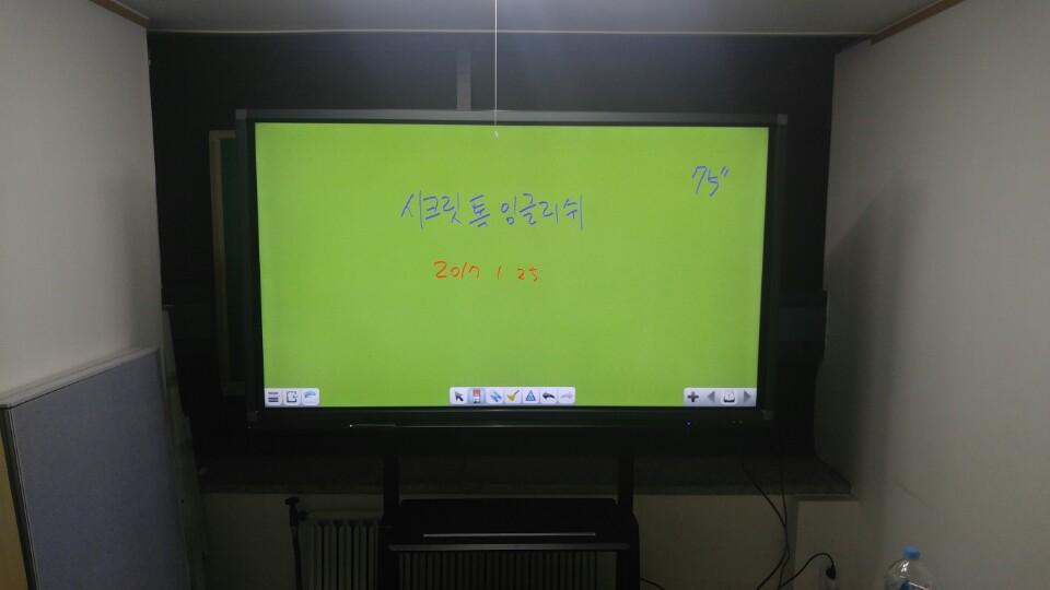 2017-01-25 씨크릿톡잉글리귀(75인치)