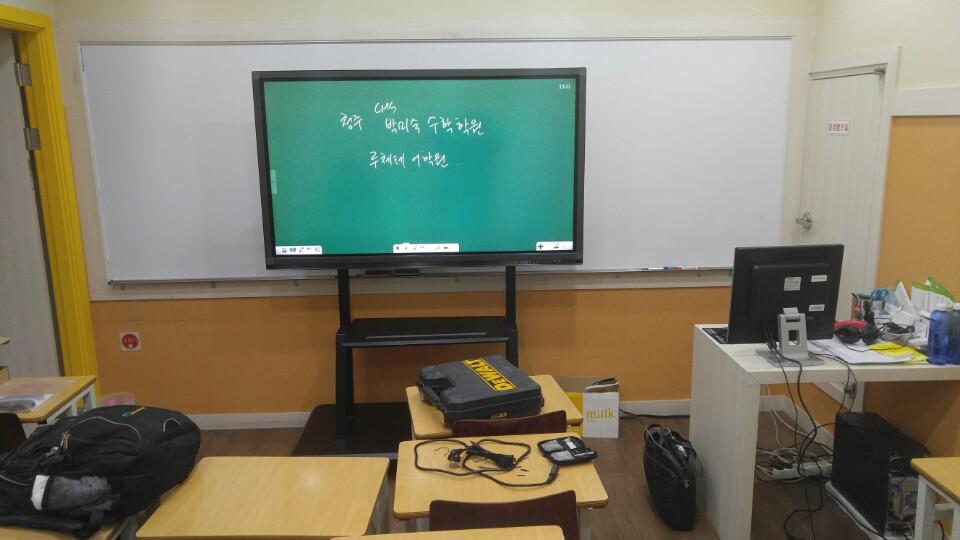 2017-02-01 박미숙수학학원