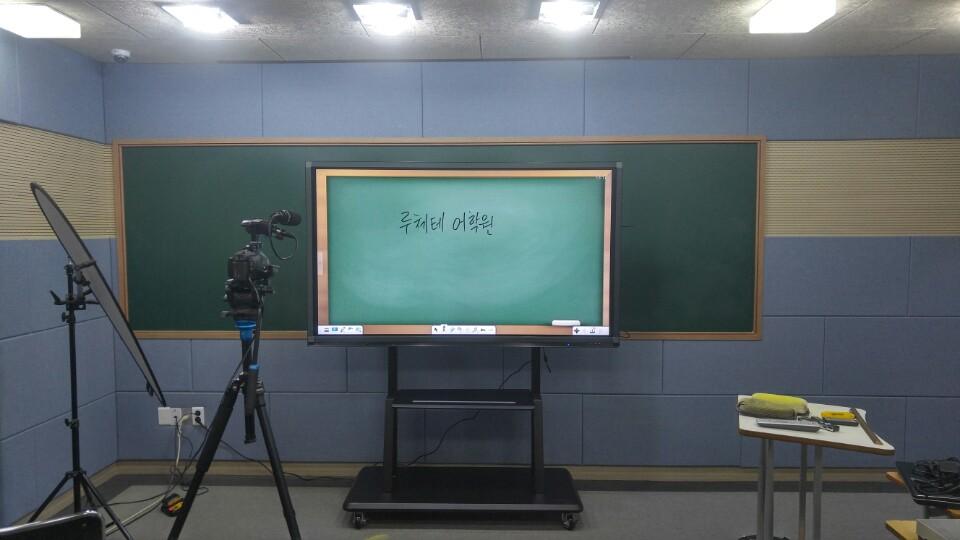 2017-02-09 루체테어학원(75인치)