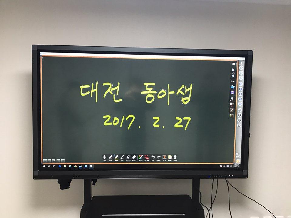 2017-02-27 대전동아샘
