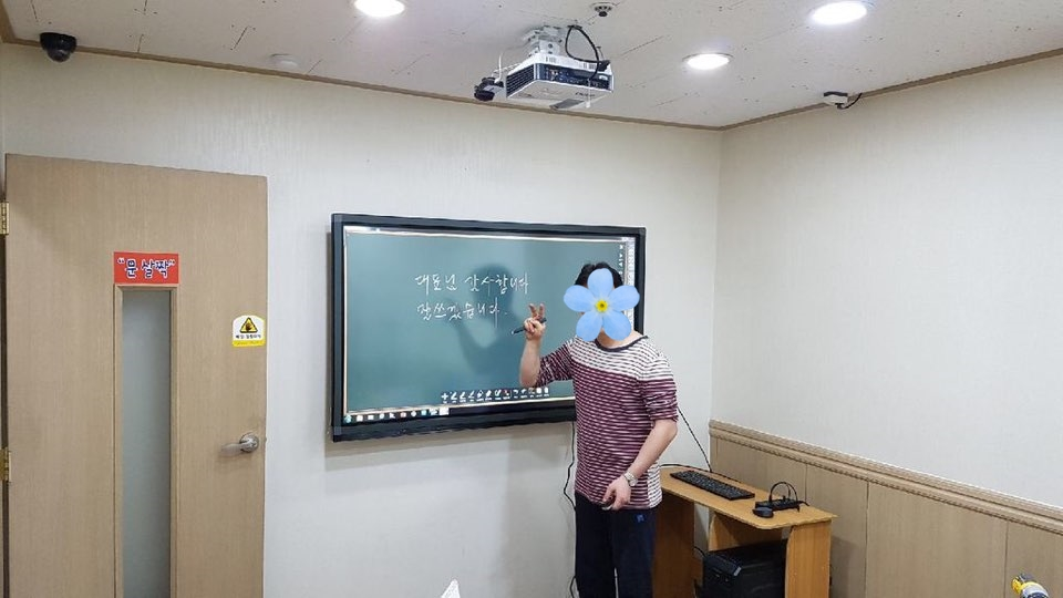 2017-03-03 부산영준터치학원