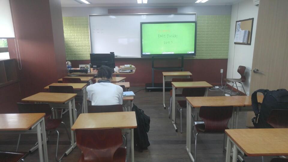 2017-07-18 프라우드7어학원