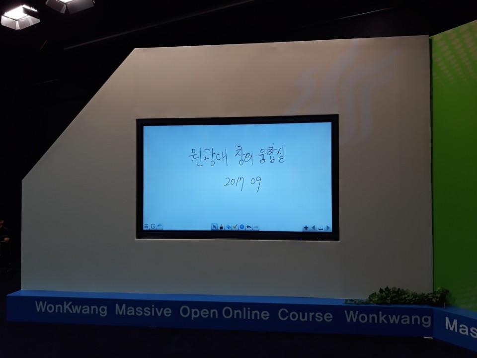 170904 원광대학교 창의융합실3