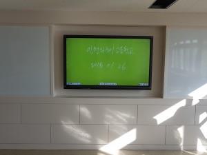 인천외국어고등학교