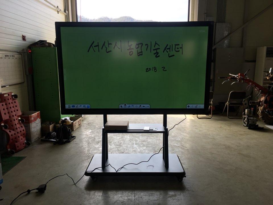 180221 서산농업기술연구원