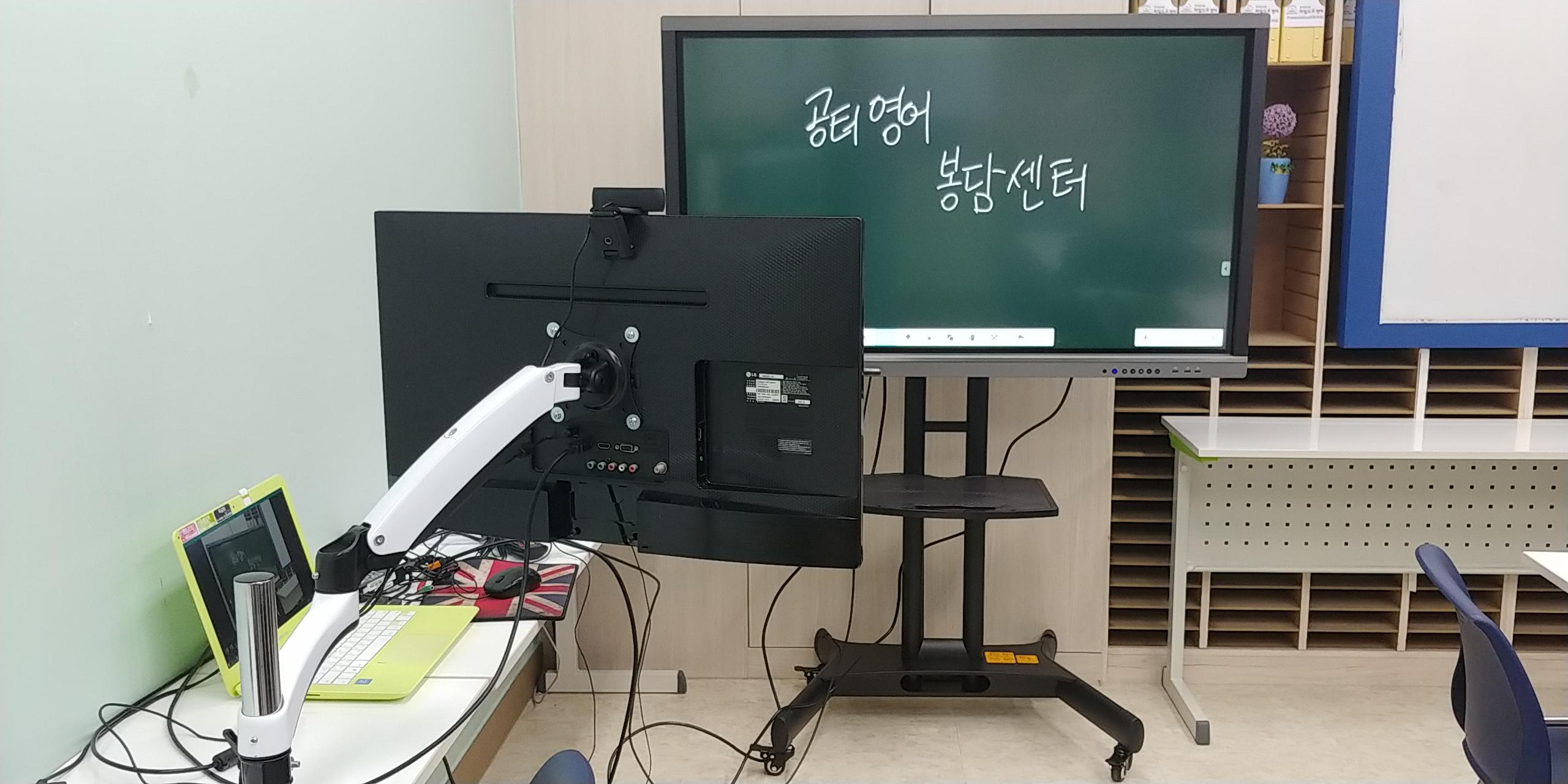 20180608 공터영어 봉담센터