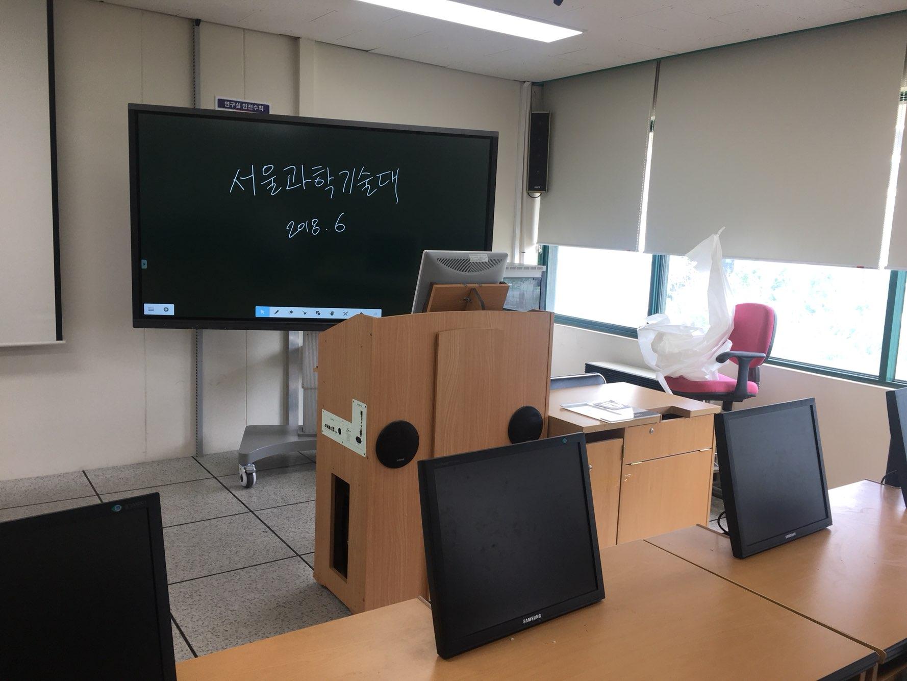 20180619 서울과기대1