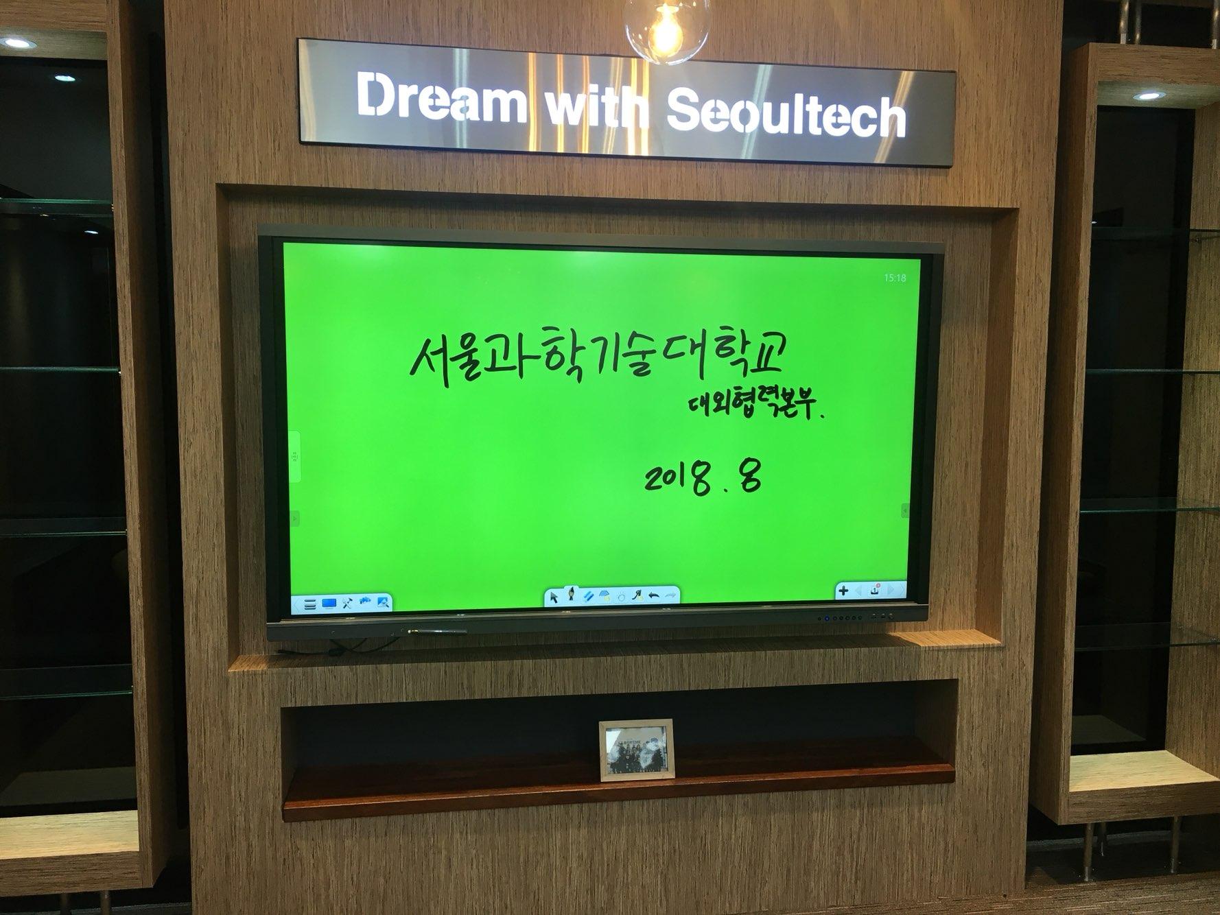 180807 서울과기대
