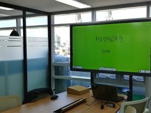 한국인재교육원