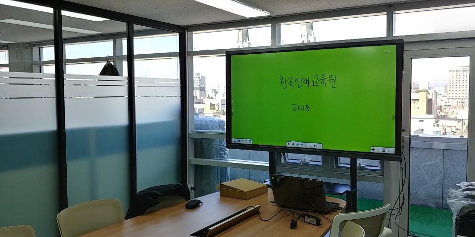 201811 한국인재교육원 2