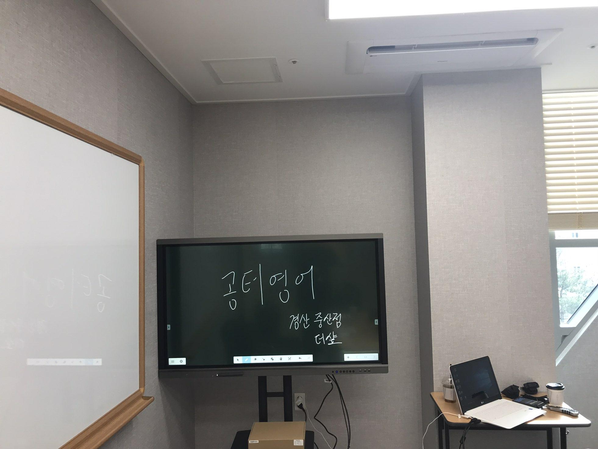 201812 공터영어 경산센터1