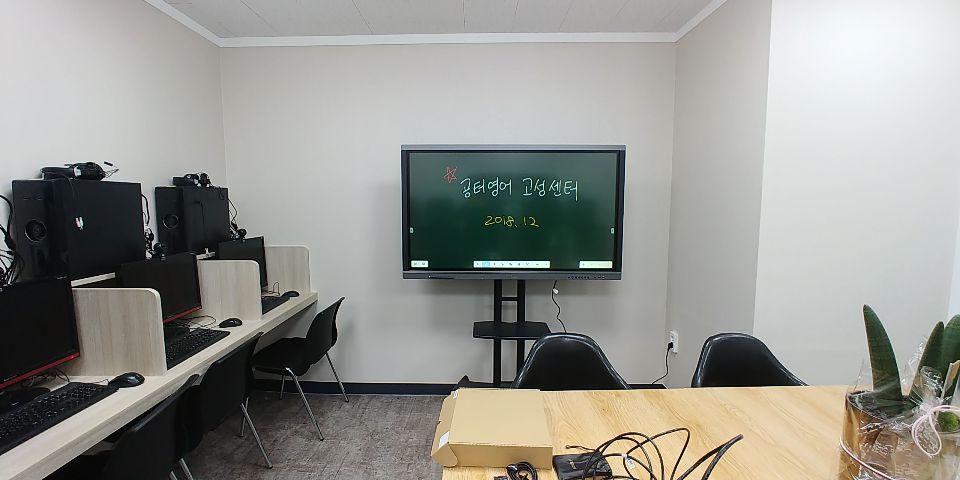 201812 공터영어 고성센터