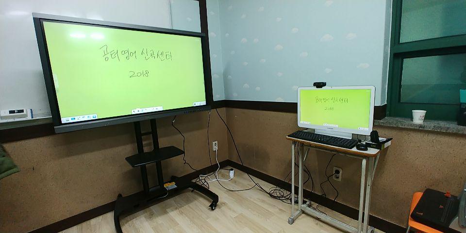 201812 공터영어 의정부신곡센터
