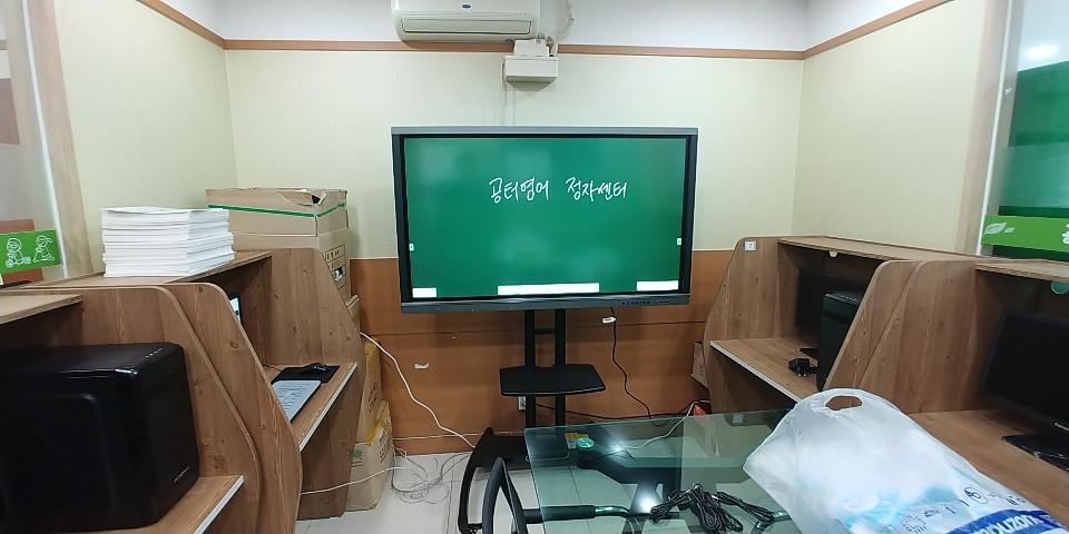 201812 공터영어 정자센터