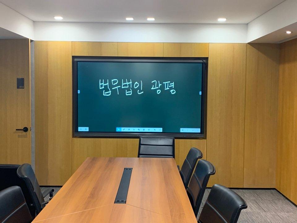 201812 법무법인 광평
