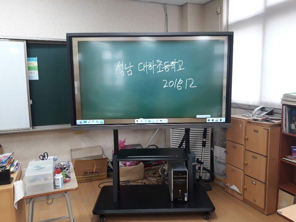 201812 성남대하초등학교