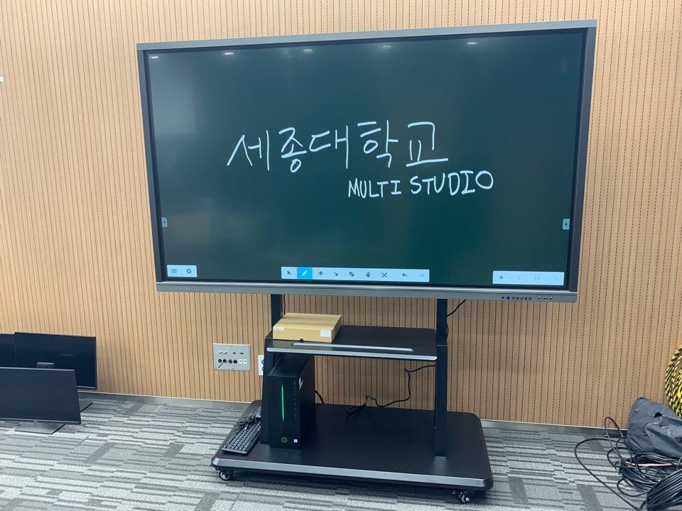 201812 세종대학교 멀티스튜디오