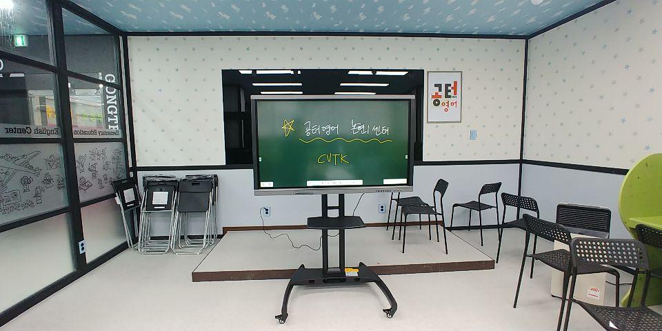 201901 공터영어 논현1센터