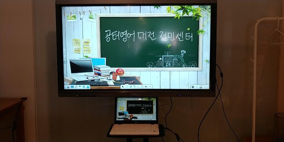 1900211 공터 대전전민선터 55 3