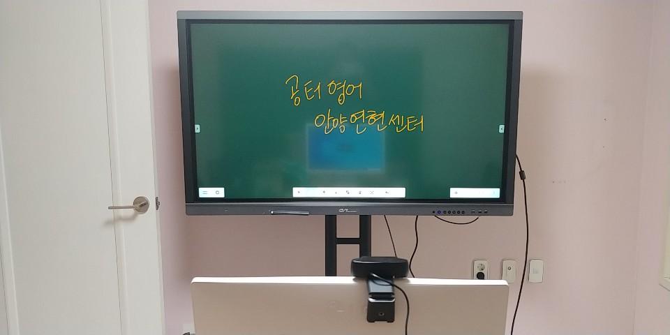 20190826 공터안양연현센터 55인치 1