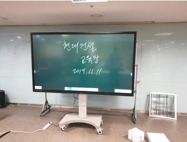 20191111 현대건설 98인치 1