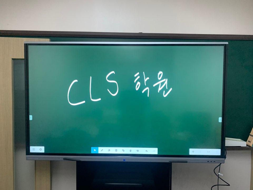 200115 인천CLS학원 L75EE 1