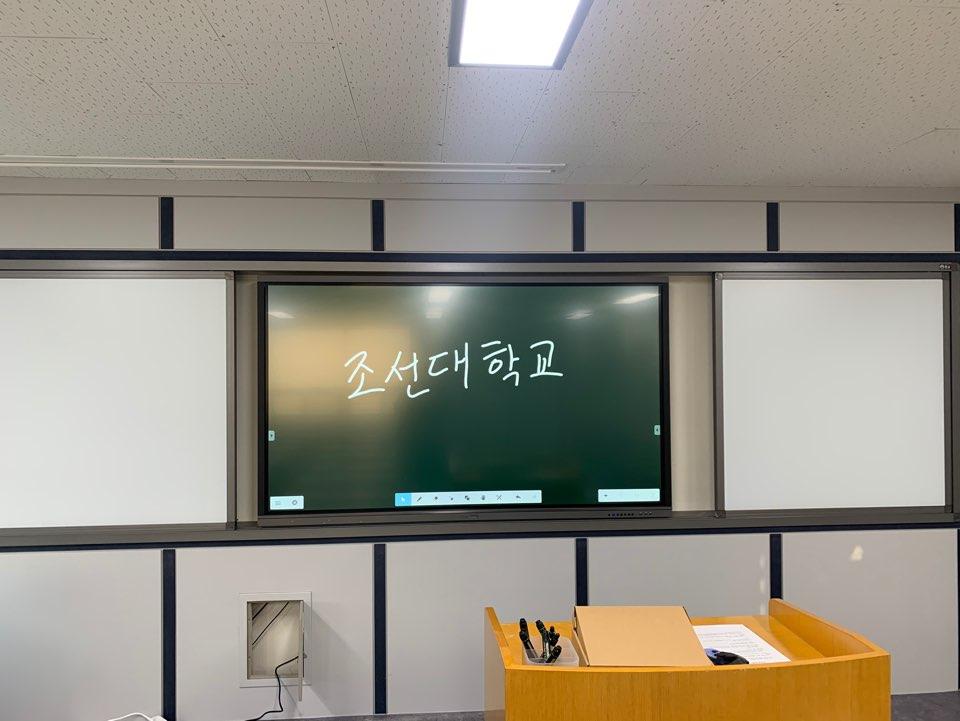 200205 조선대학교 L86EB 2