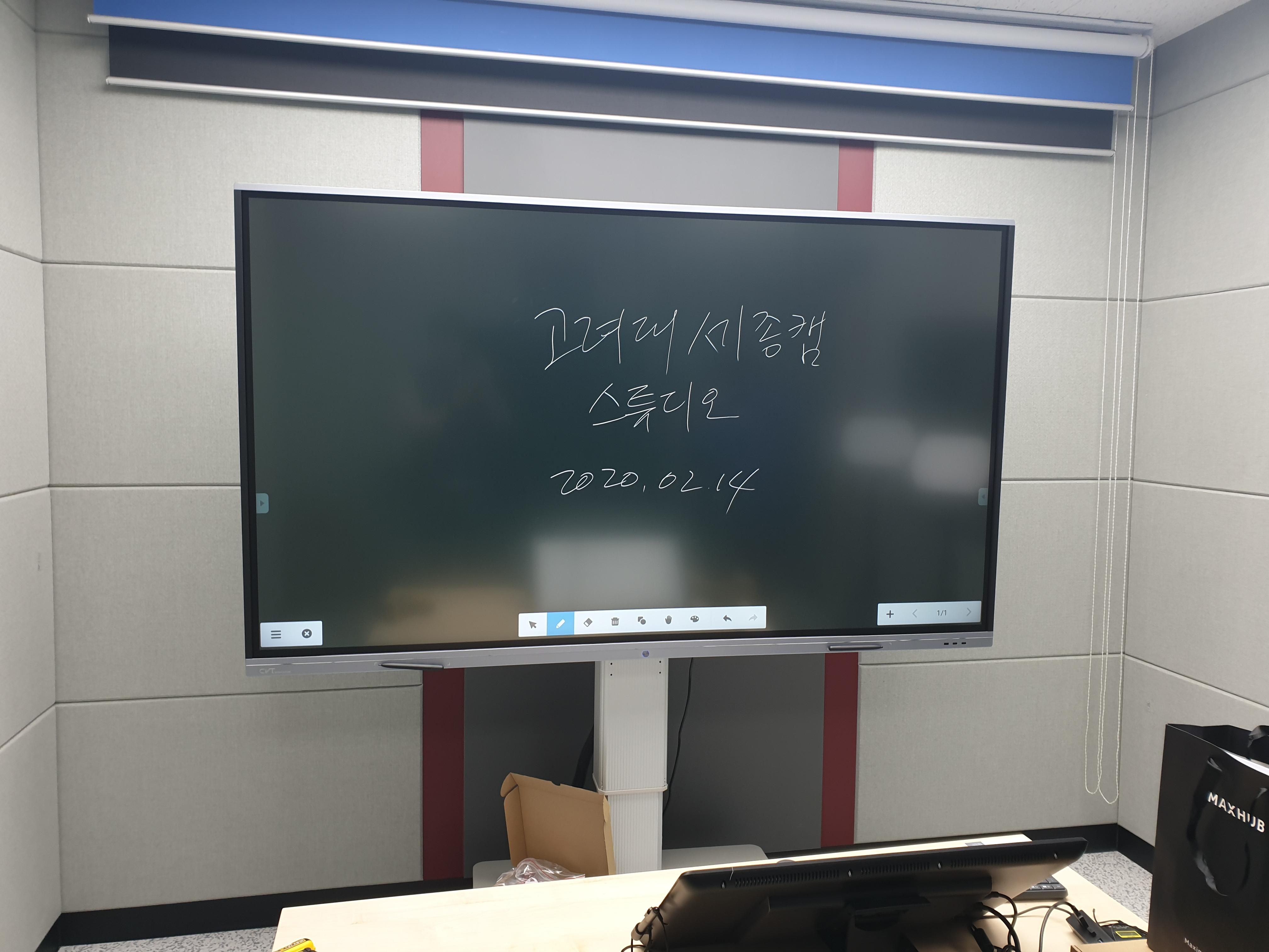 200214 고려대학교 세종캠퍼스 L75EB 1