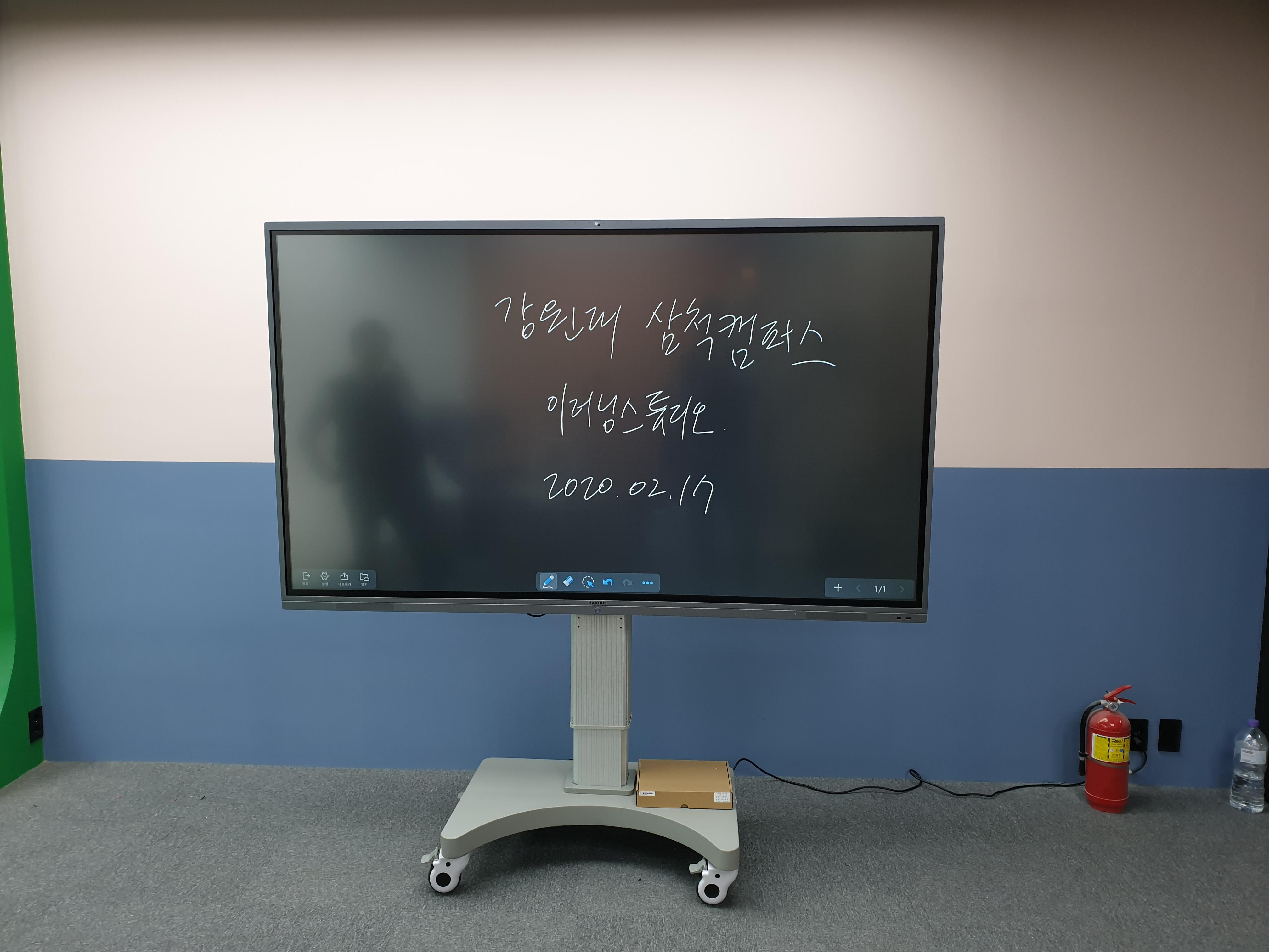 200217 강원대학교 삼척캠퍼스 S86FA 1