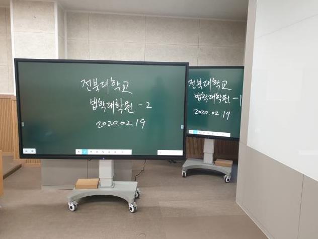 200220 전북대학교 법학전문대학원 L98EE 1