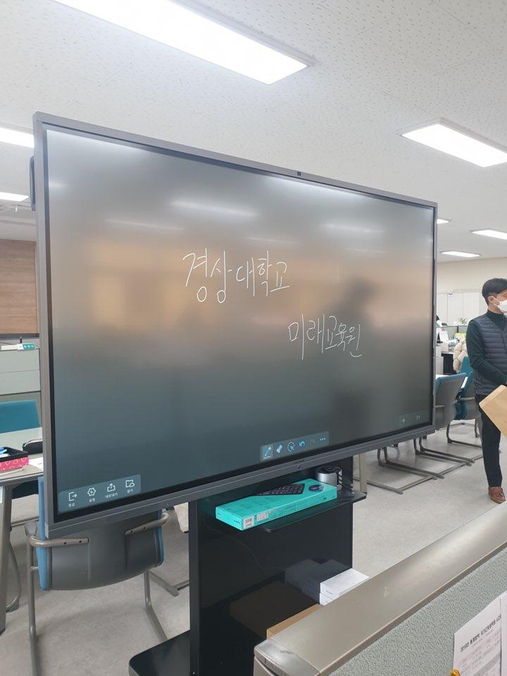 경상대_미래교육원