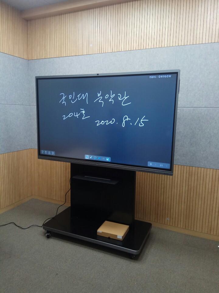 국민대 북악관 S75FA