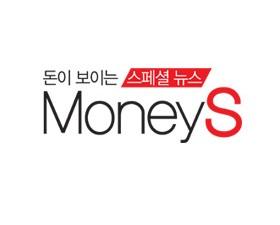Money S 2020.11.25 17232호