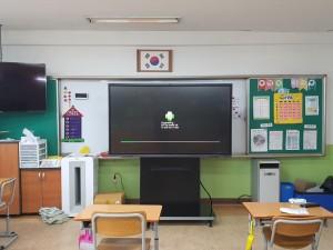 동신초등학교 C75FA